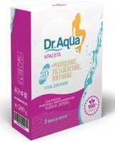 """Соль для ванн """"3D Очищение, увлажнение, питание"""" Чайное дерево (2 фильтр-пакета; 500 г)"""