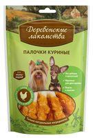 """Лакомство для собак """"Палочки куриные"""" (55 г)"""