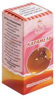 "Парфюмерное масло ""Карамель"" (10 мл)"