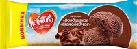 """Печенье """"Воздушное шоколадное"""" (250 г)"""