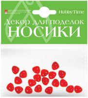 Носики декоративные (10х10 мм; красные)