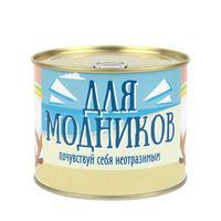 """Носки в банке """"Для модников"""" (мужские)"""