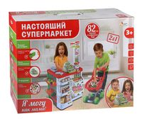 """Игровой набор """"Супермаркет. Я могу как мама"""""""