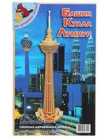 """Сборная деревянная модель """"Башня Куала Лумпур"""""""