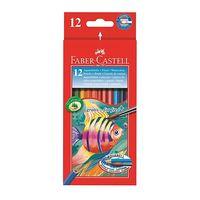 Набор карандашей цветных акварельных (12 цветов)