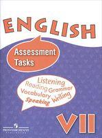 Английский язык. 7 класс. Контрольные и проверочные задания
