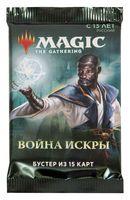 "Бустер ""Magic the Gathering. Война Искры"" (15 карт)"