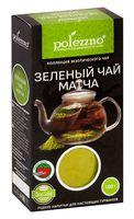 """Чай зеленый """"Polezzno. Матча"""" (100 г)"""