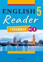 Английский язык. 5 класс. Книга для чтения