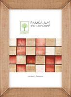 Рамка деревянная со стеклом (13x18 см; арт. Д18К/4265)