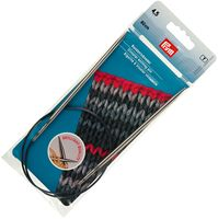 Спицы круговые для вязания (латунь; 4,5 мм; 60 см)