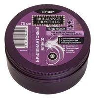 """Гель-воск для укладки волос """"С pro-керамидами и драгоценными микрокристаллами"""" (75 мл)"""