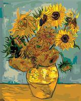 "Картина по номерам ""Ван Гог. Подсолнухи"" (400х500 мм)"