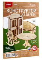 """Сборная деревянная модель """"Мебель. Гостиная"""""""