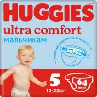 """Подгузники """"Ultra Comfort. Boy 5"""" (12-22 кг; 64 шт.)"""