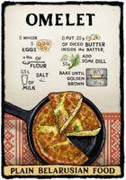 """Магнит на холодильник """"Omelet"""" (арт. 16151)"""