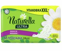 "Гигиенические прокладки ""Naturella Camomile Maxi Quatro"" (32 шт.)"