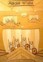 """Магнит сувенирный """"Картины Васи Ложкина"""" (арт. 1750)"""