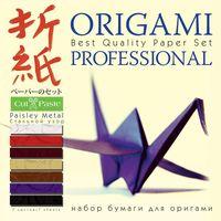 """Набор бумаги для оригами """"Стальной узор"""" (19,5х19,5 см; 7 листов)"""