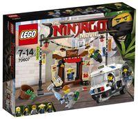 """LEGO The Ninjago Movie """"Ограбление киоска в Ниндзяго Сити"""""""