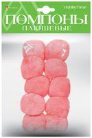 Помпоны плюшевые (10 шт.; 50 мм; розовые)