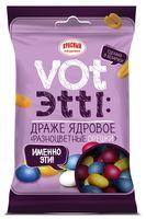 """Драже """"Разноцветный арахис"""" (75 г)"""