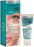 "Крем для кожи вокруг глаз ""Beauty Vision HD"" (25 мл)"