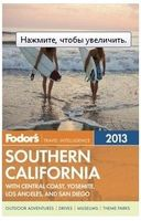 Fodor`s Southern California 2013