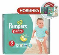 "Одноразовые трусики ""Pampers Pants Midi"" (6-11 кг, 26 шт)"