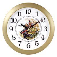 Часы настенные (29 см; арт. 11171168)