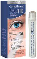 """Гель-ролик для кожи вокруг глаз """"Beauty Vision HD"""" (11 мл)"""