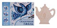 Сказочная Гжель. Рабочая тетрадь по основам народного искусства. Для детей 6-8 лет