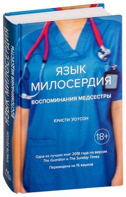 Порно Медсестра Школьники