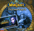 World of Warcraft Gametime Card (60 ����, ������� ������)